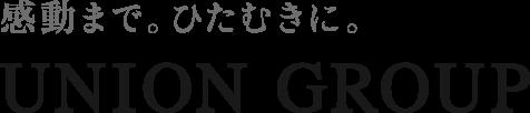ユニオングループのロゴ